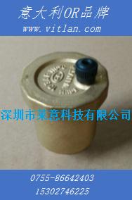 深圳市空调排气阀空调自动排气阀0502排气阀