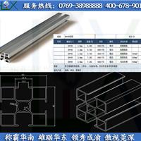 库存充足 广东广西4040铝型材 工业4040铝材 流水线工业铝材