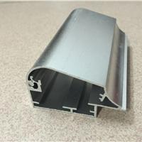 瀛鑫铝材6公分超薄灯箱铝材广告灯箱铝型材边框海报框相框画框