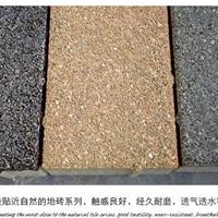 桂林陶瓷透水砖价格/陶瓷透水砖厂