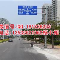 公路减少交通事故的交通指示牌制作厂家