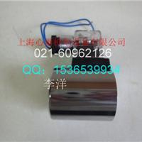 供应MFB10-37YC电磁换向阀用电磁铁