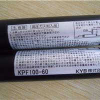日本KYB氮气弹簧缓冲器