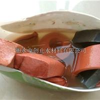 供应腻子型橡胶止水条厂家现货销售常用规格@中创