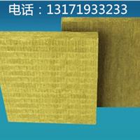 供应岩棉板 岩棉板价格