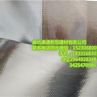 铝箔胶带=布箔胶带=廊坊奥通新型建材有限公司