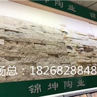 湖南文化石、文化石价格