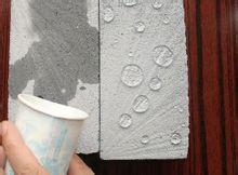 有机硅防水剂、外墙防水剂、混凝土防水剂