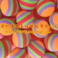 厂家直销 EVA海绵玩具球批发 低价生产EVA彩虹球 低价低价