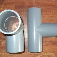 供应灰色压力武峰三通英制60mm三通实物拍照