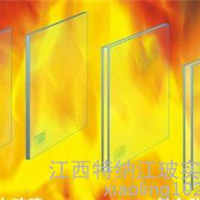 江西特纳江玻复合防火玻璃 隔热性|防火玻璃厂家 防火窗扇玻璃