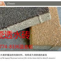 柳州陶瓷透水砖厂/陶瓷透水砖供应