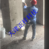 刷祥焕砼Z2增强剂可大幅提高混凝土表面回弹数