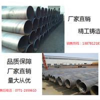 厂家大量供应Q235B螺旋钢管 螺旋焊管 规格全质量好 价格优惠
