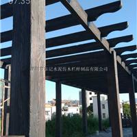 东记 厂家 直销 水泥仿木花架