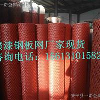 郑州防锈钢板网厂家&喷漆钢板网尺寸&平台踏板钢板网定做尺寸