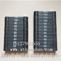 折叠式磁力超高板(码子)