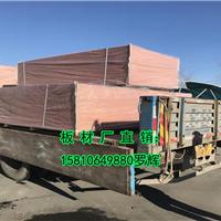 12*纤维硅酸盐板/纤维硅酸盐防火板埃特板火克板