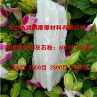 广州硅灰石粉Wollastonite 深圳硅灰石矿