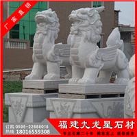 惠安石雕貔貅厂家 银行门口的貔貅