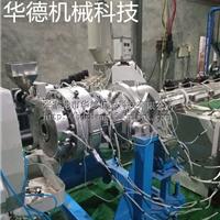 PE管材机器