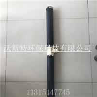 管式曝气器可提升曝气管沃斯特环保