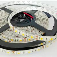 FFW003A光科照明质保3年  高光效 高品质 LED低压软灯带