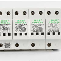 CCL-A25 1级2级电涌保护器