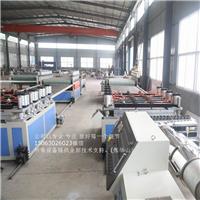 PVC广告板生产设备 自由发泡板生产线