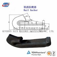 铁路防爬器、锻造防爬器