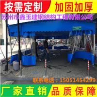 专业低价定做各种大型户外商用棚推拉蓬伸缩篷活动雨蓬遮阳棚
