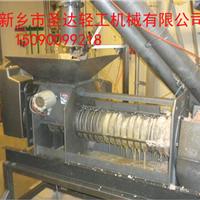 专业定做各种型号的辣椒压榨机\\鲜花椒螺旋压榨