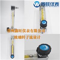 出产lzb-10wb玻璃管转子流量计厂家