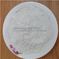 白色钙基 膨润土 黄色钠基土 涂料吸附用 规格可订制