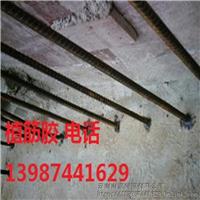 昆明环氧修补砂浆 环氧胶泥13987441629