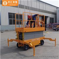 常规移动剪叉式升降机 升降机维护方法
