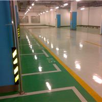 漯河停车场耐磨地坪,环氧地坪丙烯酸地板漆