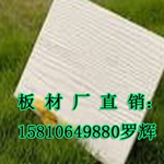 外墙仿介木纹板产品  木纹板、超低价格销售