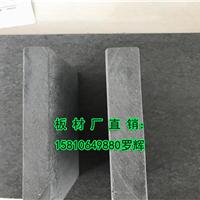 loft楼板王30mmLoft钢结构夹层楼板