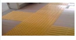 盲人导向专用砖 舒兰市哪里有橡胶盲道砖批发