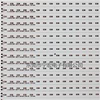 东莞市宁宏电子有限公司LED铝基板生产加工基地