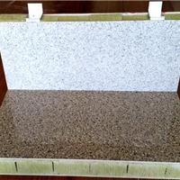陶瓷薄板保温复合一体板厂家 供应陶瓷薄板保温一体板 高时石材