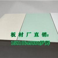 秀壁板丨索洁板丨抗菌板丨冰火板生产基地