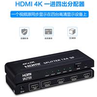 索飞翔HDSP4高清视频分配器 HDMI分配器1进4出 一拖四高清分配器