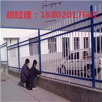 揭阳通透式护栏热销 广州弯头栅栏价格 佛山围墙铁栏杆现货