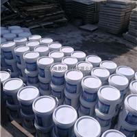 电厂混凝土构筑物病害破损修补聚合物砂浆