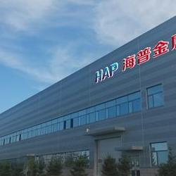 江阴市海普金属材料有限公司