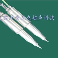供应JY-Q401超声波切割机,超声波切割封边机