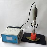 供应JY-Y20S超声波萃取仪