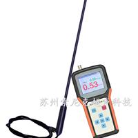 手持式JY-J100S超声波声强测量仪说明书
